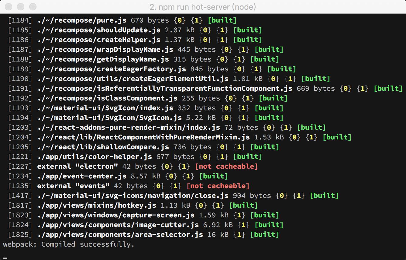 npm run hot-server 运行成功截图